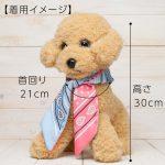 scarf-01